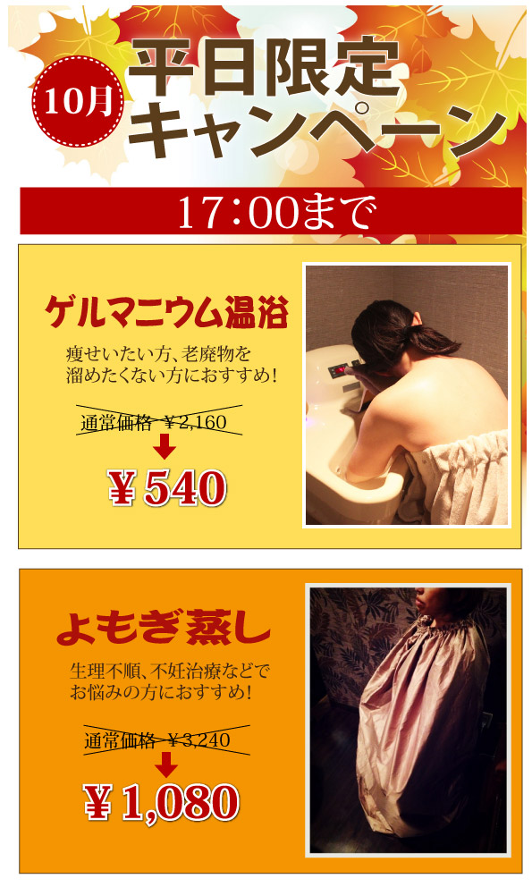 cp2015_10_平日CP